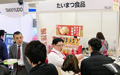 春季新潟食品産業特集:たいまつ食品 「焼肉ビジネスフェア」に初出展