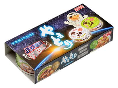 ホテイフーズ、「やきとり缶詰」セット発売 宇宙飛行士が食す!?