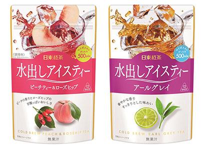 紅茶特集:三井農林 簡便性訴求図り好調 「水出しアイスティー」パッケージ一新