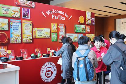 紅茶特集:「ポンパドール」上陸50年 日本緑茶センターが記念イベント開催