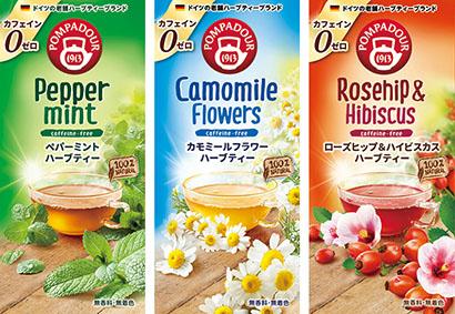 紅茶特集:日本緑茶センター 紅茶・ハーブティー強化 高品質を買いやすく