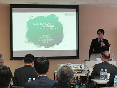 兵庫県卸酒販組合、「酒類業の近代化・経営活性化」研修会を開催