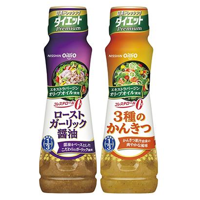 日清オイリオグループ、「ドレッシング ダイエット」にプレミアム2品発売