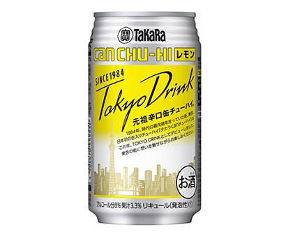 宝酒造、「タカラcanチューハイ」レモンTOKYO DRINK缶を限定発売