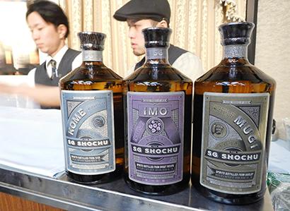 本格焼酎3社が共同開発「The SG Shochu」 海外バー業態に展開
