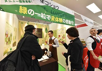 焼肉ビジネスフェア2020:東京会場 ジャパン・グルメけん引役に成長