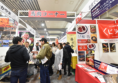 焼肉ビジネスフェア2020:大阪会場 馬肉・鯨肉、生コショウなどPR