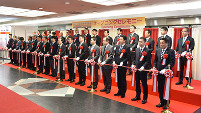 焼肉・居酒屋業界のトップリーダーが揃うオープニングセレモニー(東京会場)