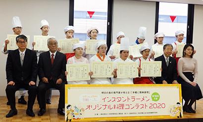 即席麺特集:日本即席食品工業協会 「オリジナル料理コンテスト」開催