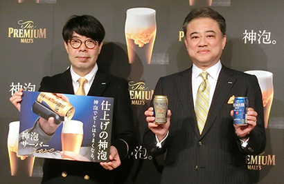 サントリービール、プレモル戦略 「神泡」体験強化 年間販売1%増を