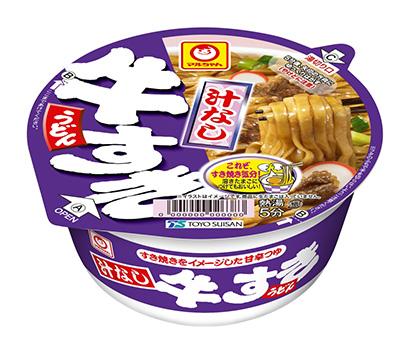 即席麺特集:主要メーカー動向=東洋水産 和風の汁なし麺を強化