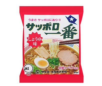 即席麺特集:主要メーカー動向=サンヨー食品 「サッポロ一番」ブランド強固に