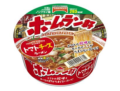 即席麺特集:主要メーカー動向=テーブルマーク 3ブランド強化の方針