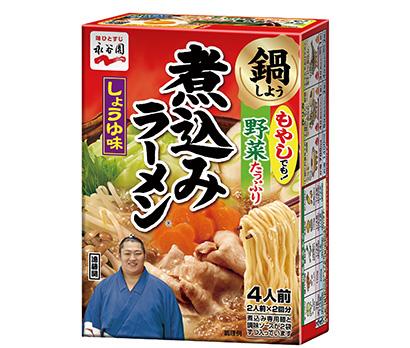 即席麺特集:主要メーカー動向=永谷園 昼食「煮込み」提案が浸透