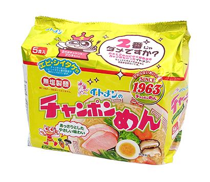 即席麺特集:主要メーカー動向=イトメン 「チャンポンめん」拡販