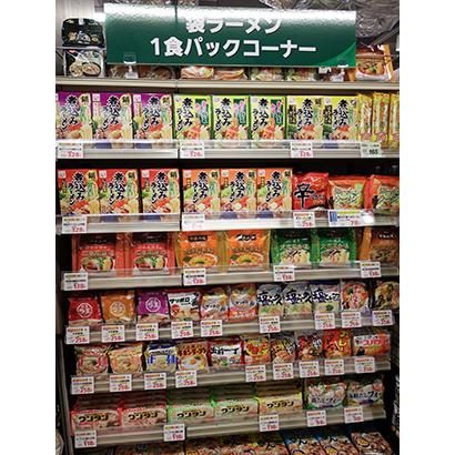 ◆即席麺特集:販売数量減も金額ベースで横ばい