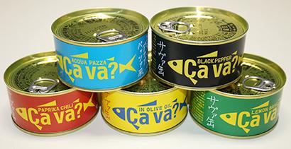 「サヴァ缶」シリーズ2品を追加 5色でさらなる復興を