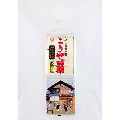 旭松食品、アジアGAP認証を取得