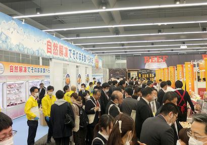 東亜商事、「業務用冷凍食品大展示商談会」開催 200アイテムを一堂に