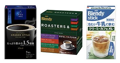 コーヒー・コーヒー用クリーム特集:味の素AGF 4キーワードで新需要創造