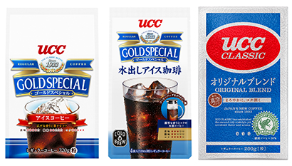 コーヒー・コーヒー用クリーム特集:UCC上島珈琲 価値再訴求・SDGsを強化