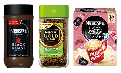 コーヒー・コーヒー用クリーム特集:ネスレ日本 新たな世界観で拡大へ