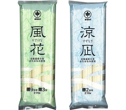 マルナカ、道産小麦使用干し中華麺など発売 滑らか食感が自慢
