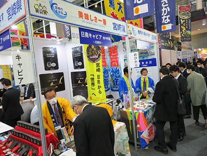 「シーフードショー大阪」過去最多288社出展 生鮮魚・水産加工品提案