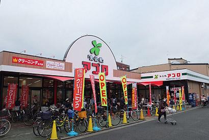 カノー、「食品館アプロもず店」オープン 生鮮3品強化の堺市内4号店