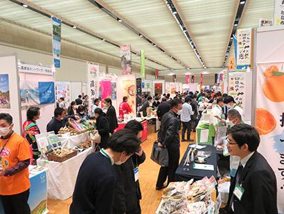 日本政策金融公庫、「アグリフードEXPO大阪」開催 こだわり国産農産物PR