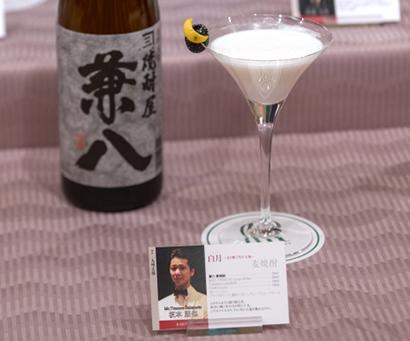 日本酒造組合中央会、本格焼酎などカクテル日本一競う 坂本朋也氏が優勝