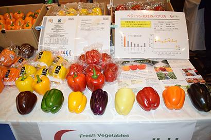 「地域食材展示商談会2020」開催 68企業・団体が新たな特産品発表