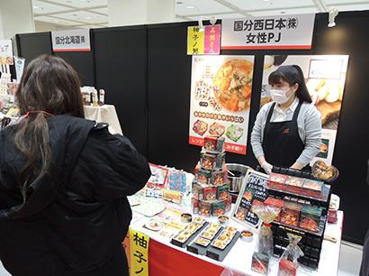 国分西日本、広島で春夏展示会開催 エリア情報発信に注力