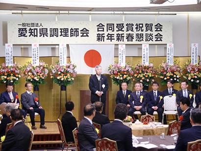 愛知県調理師会、調理師功労者を表彰 授賞式に約100人参加