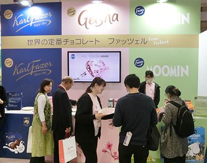 FOOD TABLE in JAPAN2020 大手食品卸、多彩な提案(下)
