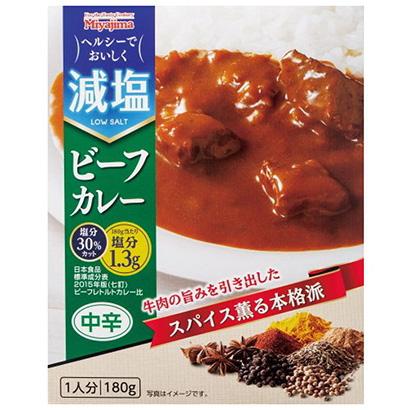 「減塩ビーフカレー」発売(宮島醤油)