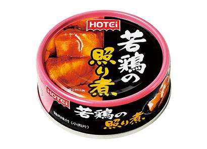 ホテイフーズコーポレーション、「宇宙日本食」認証やきとり缶に新味2種