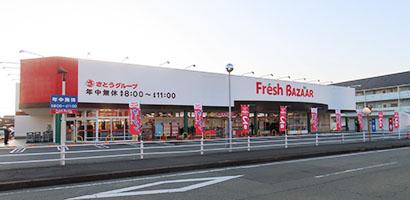さとうグループ、「フレッシュバザール香寺店」新装開店