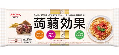 パスタ・パスタソース特集:昭和産業 「蒟蒻効果」好調を維持