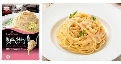パスタ・パスタソース特集:エム・シーシー食品 全11種類で新シリーズ