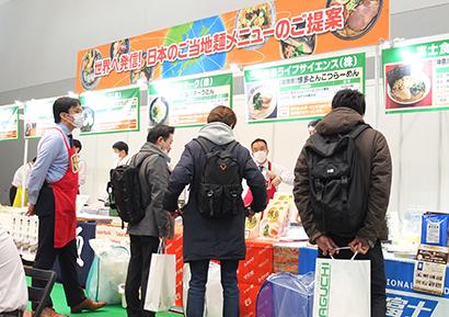 ヤグチ、大阪で恒例見本市開催 ご当地麺メニューを提案
