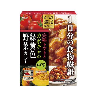 「からだ満足STYLE 完熟トマトとカボチャの緑黄色野菜カレー中辛」発売(エ…