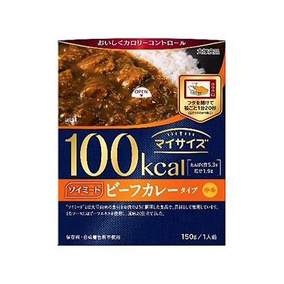 「100kcal マイサイズ ソイミート ビーフカレータイプ」発売(大塚食品…