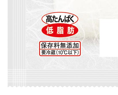 """水産練り製品特集:紀文 """"高たんぱく""""商品拡充 新商品はつまみ充実"""
