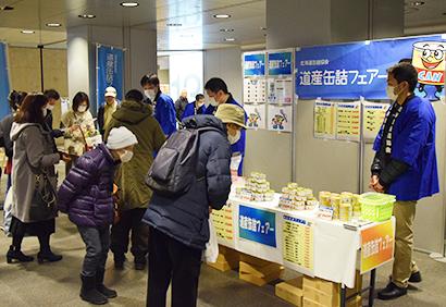 北海道缶詰協会、「道産缶詰フェアー」開催 6社14品をPR