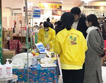 川徳での「大沖縄展」に出展した日本パインアップル缶詰協会のブース