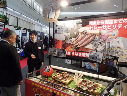 AJS、京都で春期商品展示会を開催 生鮮部門などに注力