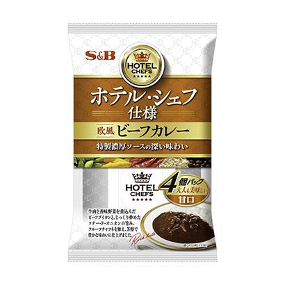 「ホテル・シェフ仕様 欧風ビーフカレー 甘口」発売(エスビー食品)