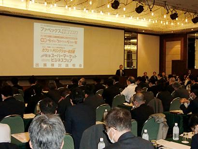 FABEX中部と東海SMBF、出展検討説明会を開催