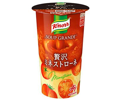 スープ特集:味の素社 「スープグランデ」に手応え 働く女性層にマッチ